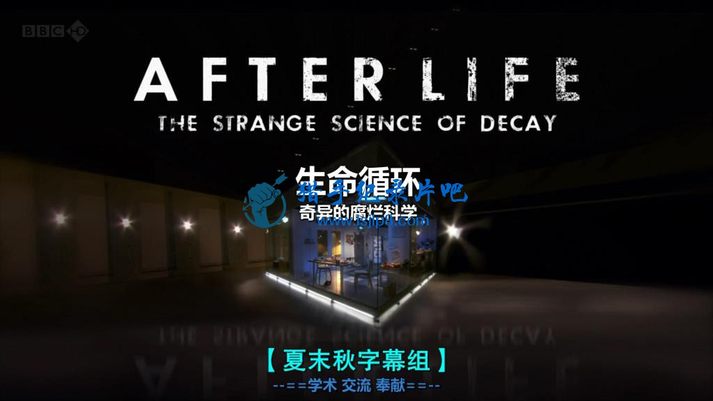 BBC.生命循环.奇异的腐烂科学.After.Life.The.Strange.Science.of.Decay.[夏末秋字幕.jpg