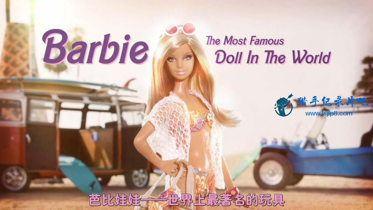 Ch4.Barbie.The.Most.Famous.Doll.in.the.World.720p.HDTV.x264.AAC.[XMQ]_20180504113154.JPG