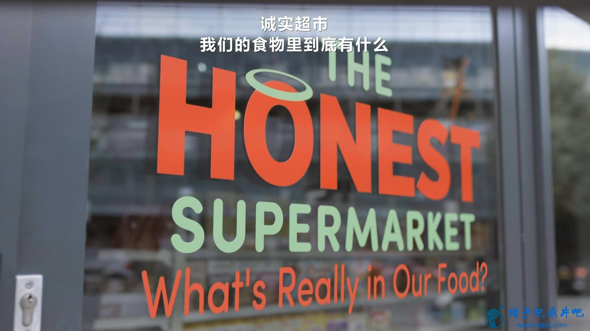 BBC.Horizon.2019.The.Honest.Supermarket.Whats.Really.in.Our.Food.1080p.HDTV.x265.jpg