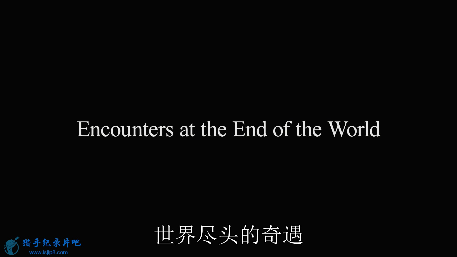 Encounters.At.The.End.Of.The.World.2007.1080p.BluRay.x264-CiNEFiLE.mkv_20191019_.jpg