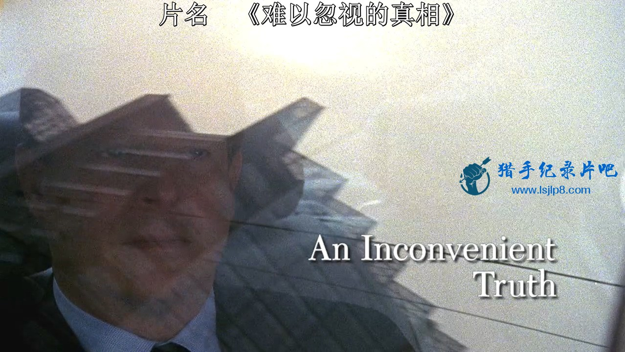 An.Inconvenient.Truth.2006.720p.WEB-DL.DD5.1.H.264BS.mkv_20200211_134058.395.jpg