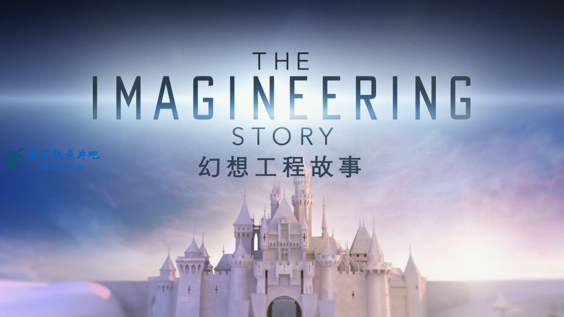 The Imagineering Story S01E01 The Happiest Place on Earth 1080p Disney  WEBRip D.jpg
