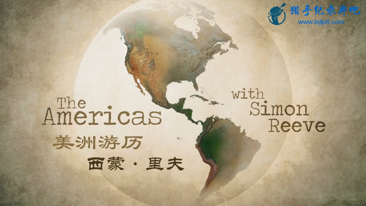 BBC.西蒙·里夫之美洲游历.The.Americas.Series.1.1of5.中英字幕.HDTV.AAC.720p.x264-.jpg