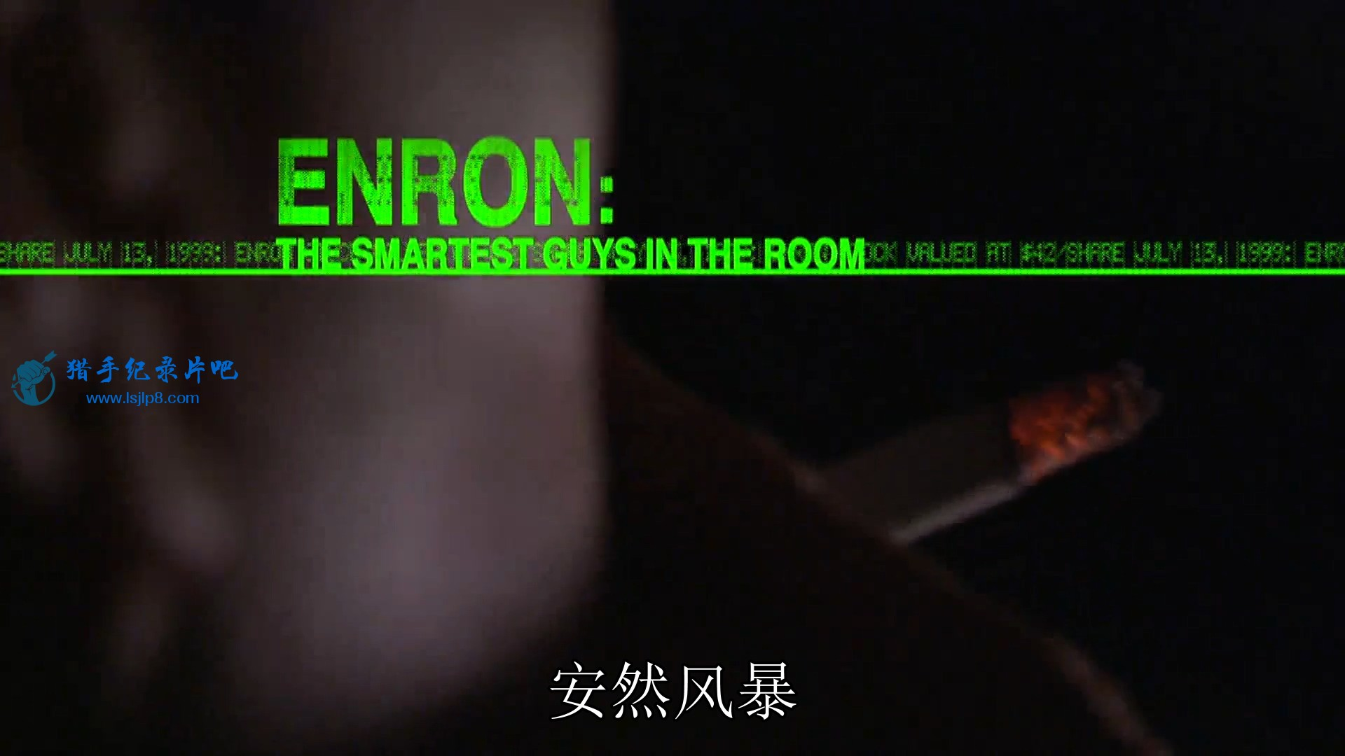 Enron.The.Smartest.Guys.in.the.Room.2005.1080p.BluRay.H264.AAC-RARBG.mp4_2020021.jpg