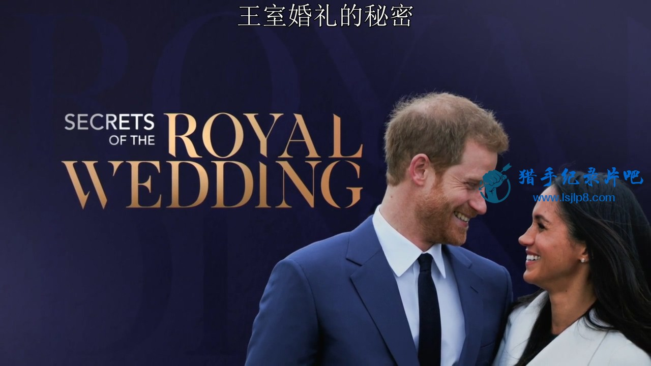 Secrets.of.the.Royal.Wedding.2018.720p.WEBRip.x264-CAFFEiNE.mkv_20200228_114324.597.jpg