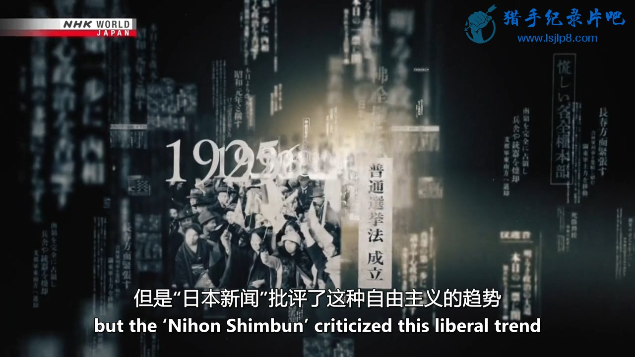 NHK.The.Fall.of.Freedom.720p.HDTV.x264.AAC.MVGroup.org.mkv_20200311_100509.252.jpg