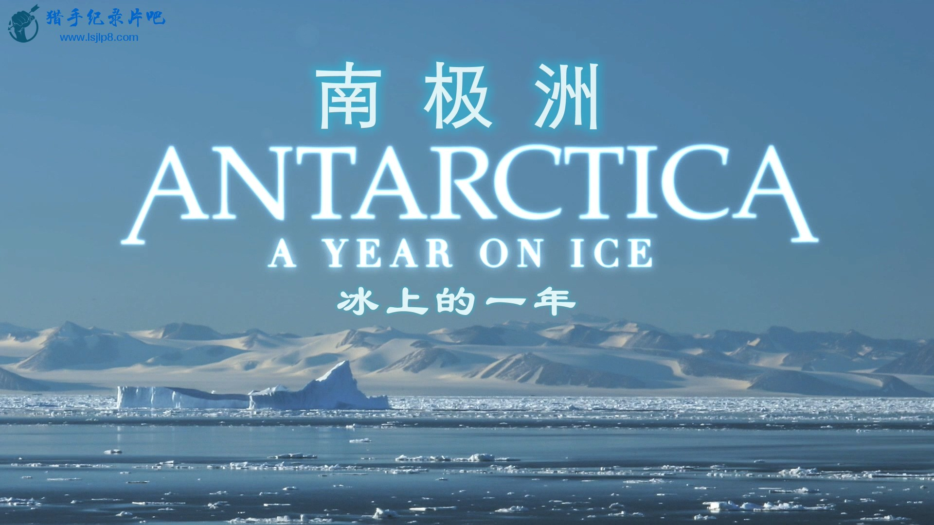 Antarctica.A.Year.on.Ice.2013.1080p.BluRay.x264.DTS-WiKi.mkv_20200320_104618.935.jpg