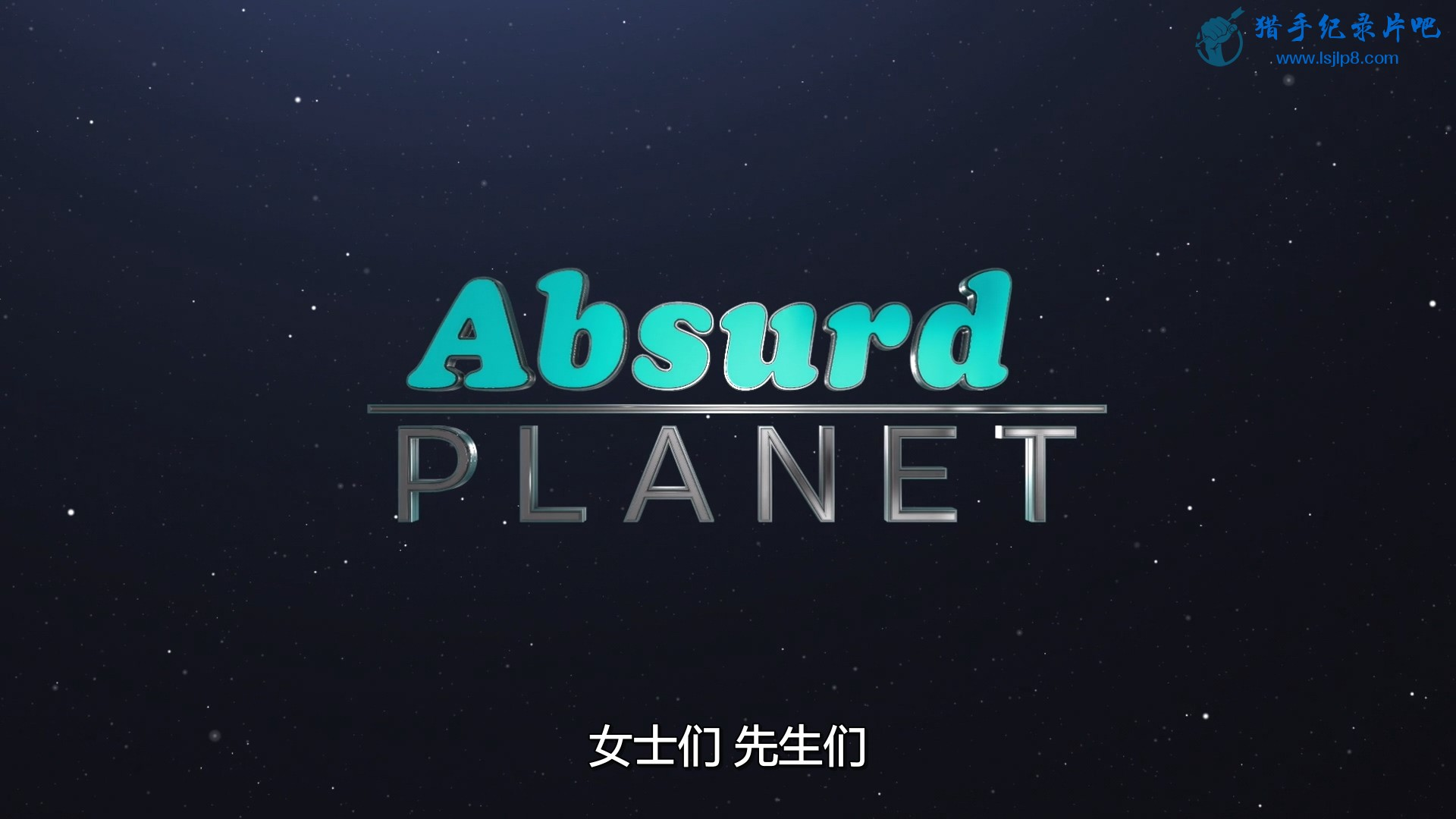 Absurd.Planet.S01E01.Strangest.Things.1080p.NF.WEB-DL.DDP5.1.H.264-NTb.mkv_20200.jpg