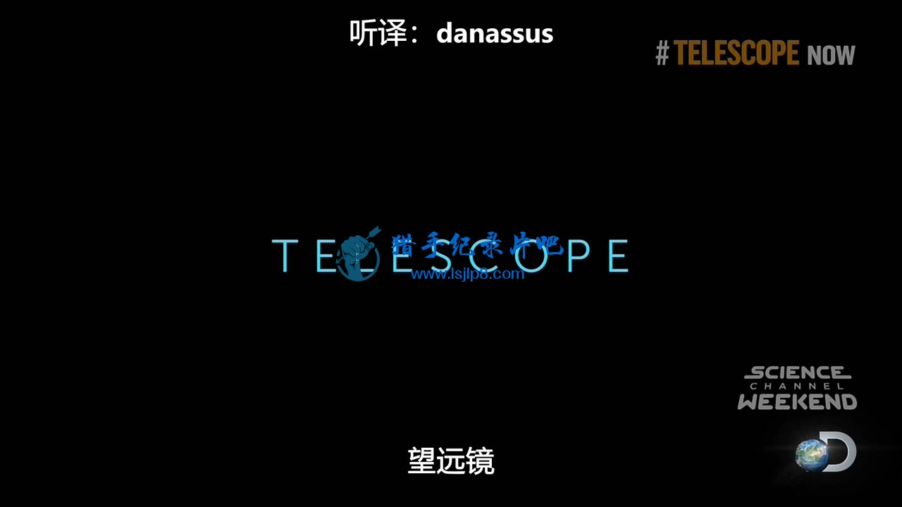 Discovery.Channel-Telescope.2016.720p.HDTV.x264-DHD.mkv_20200519_101042.425.jpg