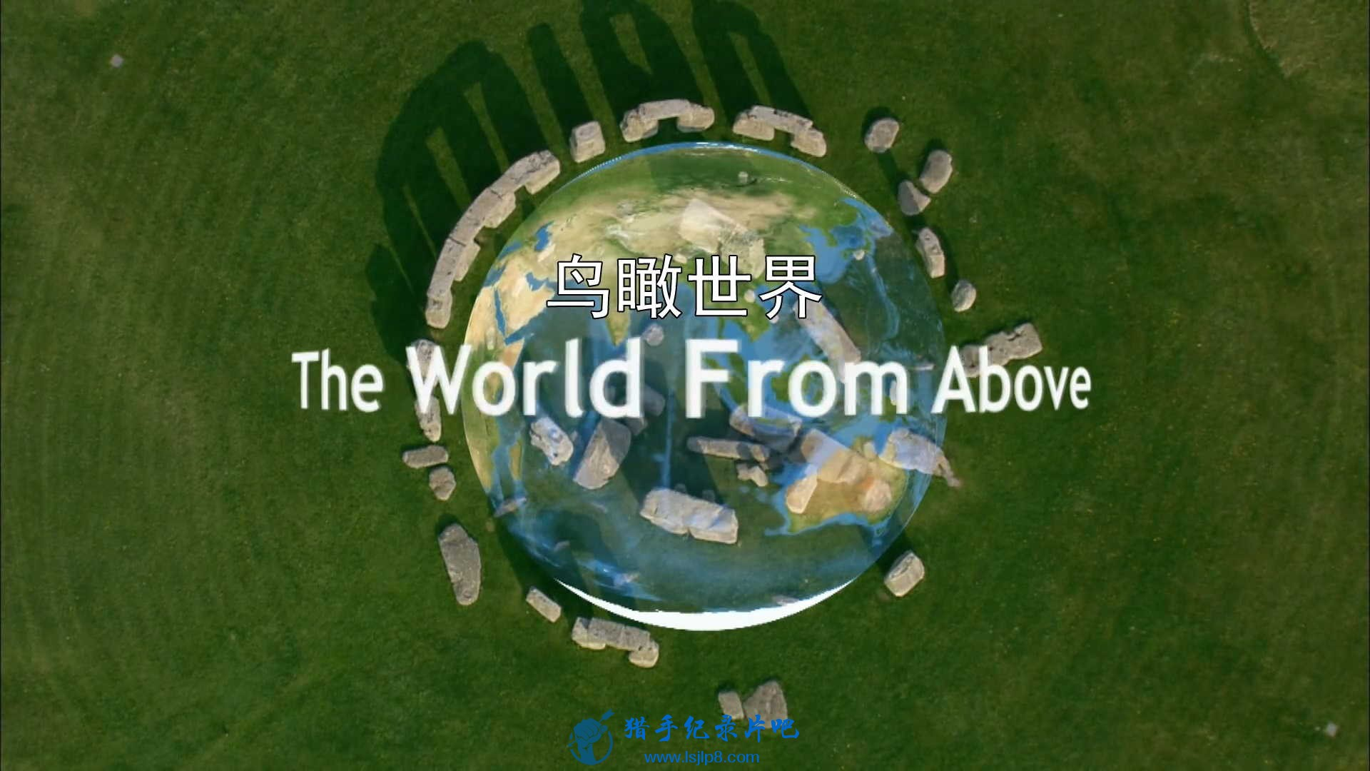 The.World.from.Above.2010.S01E01.1080p.WEB-DL.H264.AAC-TJUPT.mp4_20200521_102921.jpg