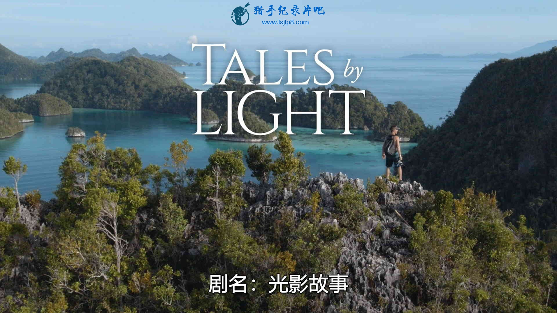 Tales.by.Light.S03E01.Children.In.Need.Part.1.1080p.NF.WEB-DL.DDP5.1.x264-NTb.mk.jpg