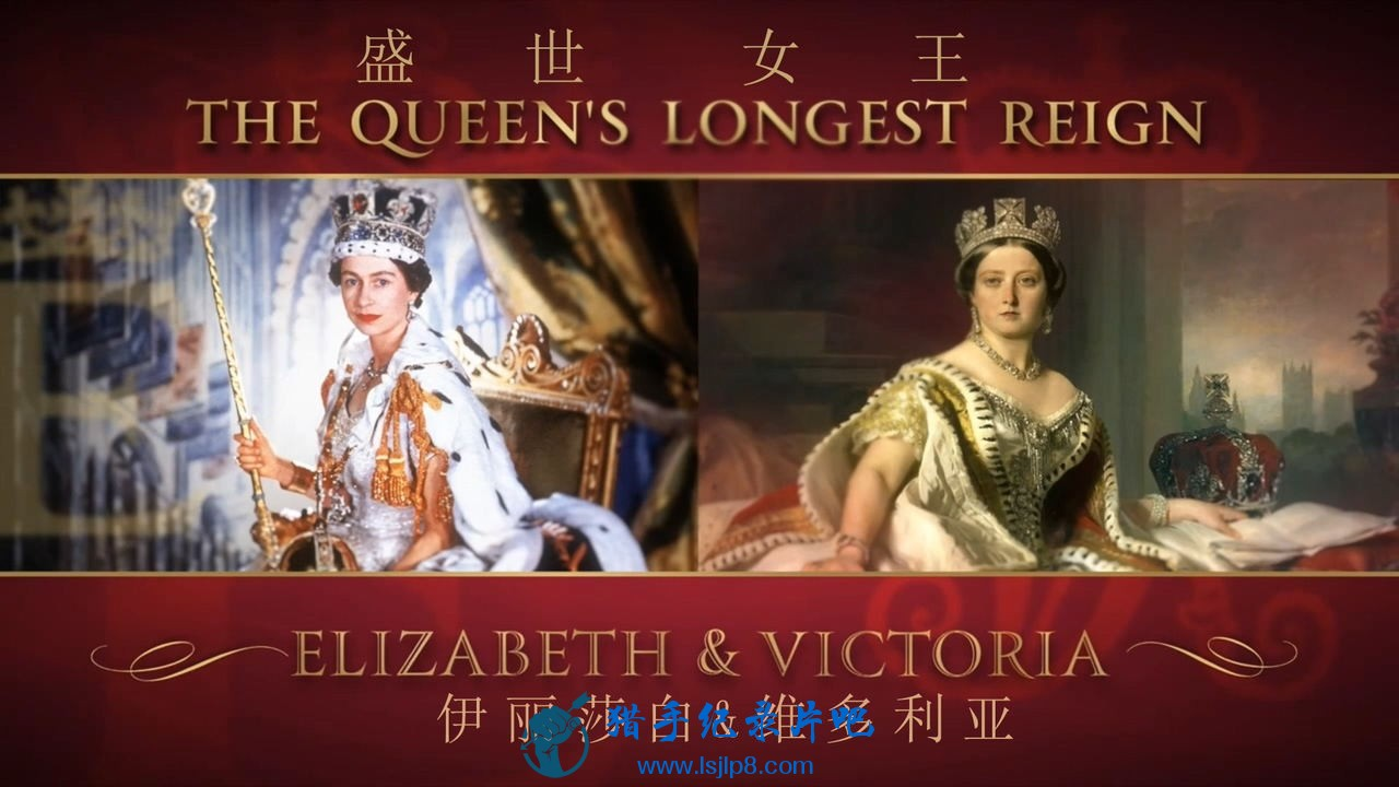 BBC.The.Queens.Longest.Reign.Elizabeth.And.Victoria.720p.HDTV.x264.AAC.MVGroup.o.jpg
