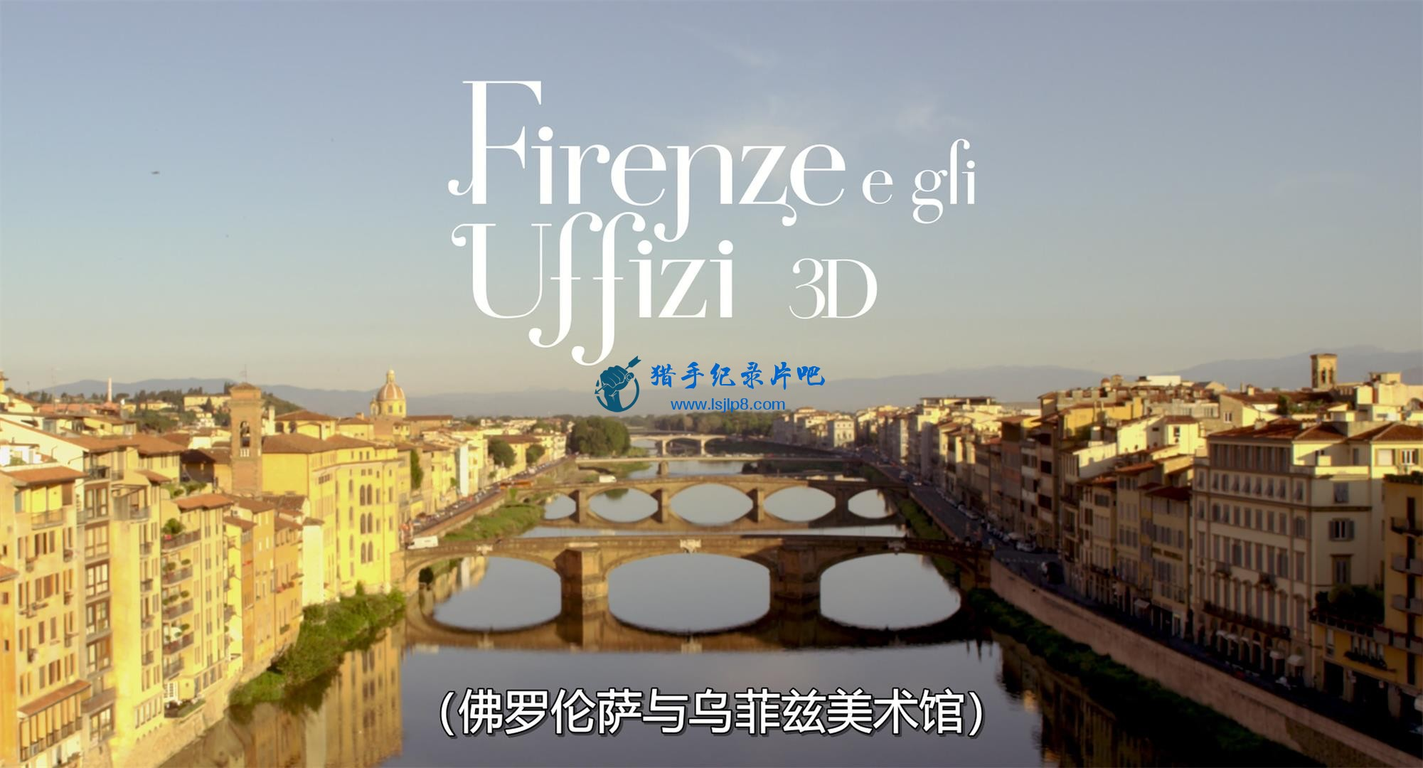 Florence and the Uffizi Gallery 2015 2160p UHD Blu-ray SDR DTS-HD MA 5.1.HEVC-DD.jpg