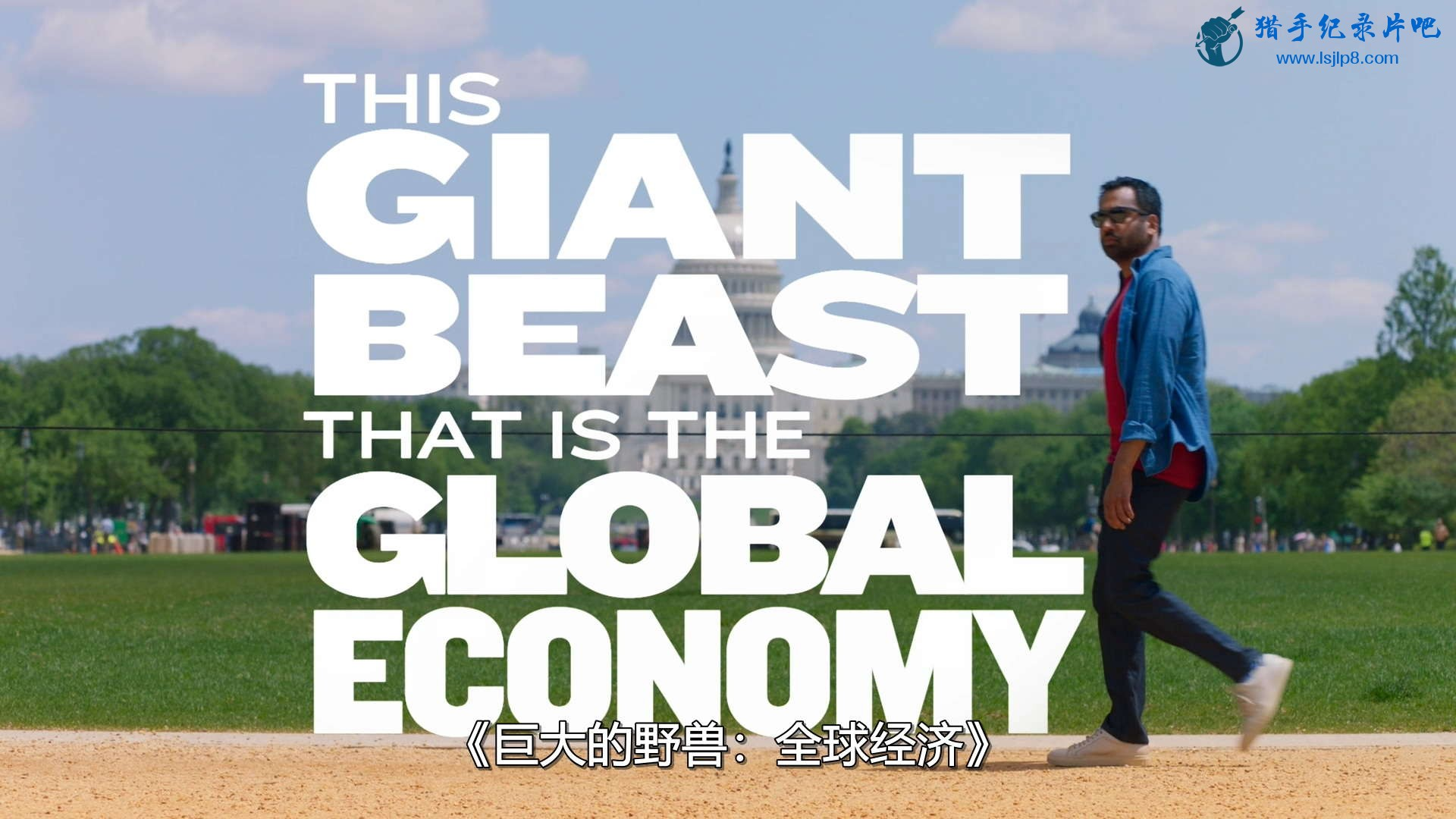 This.Giant.Beast.That.is.the.Global.Economy.S01E01.Money.Laundering.A.How.To.Gui.jpg