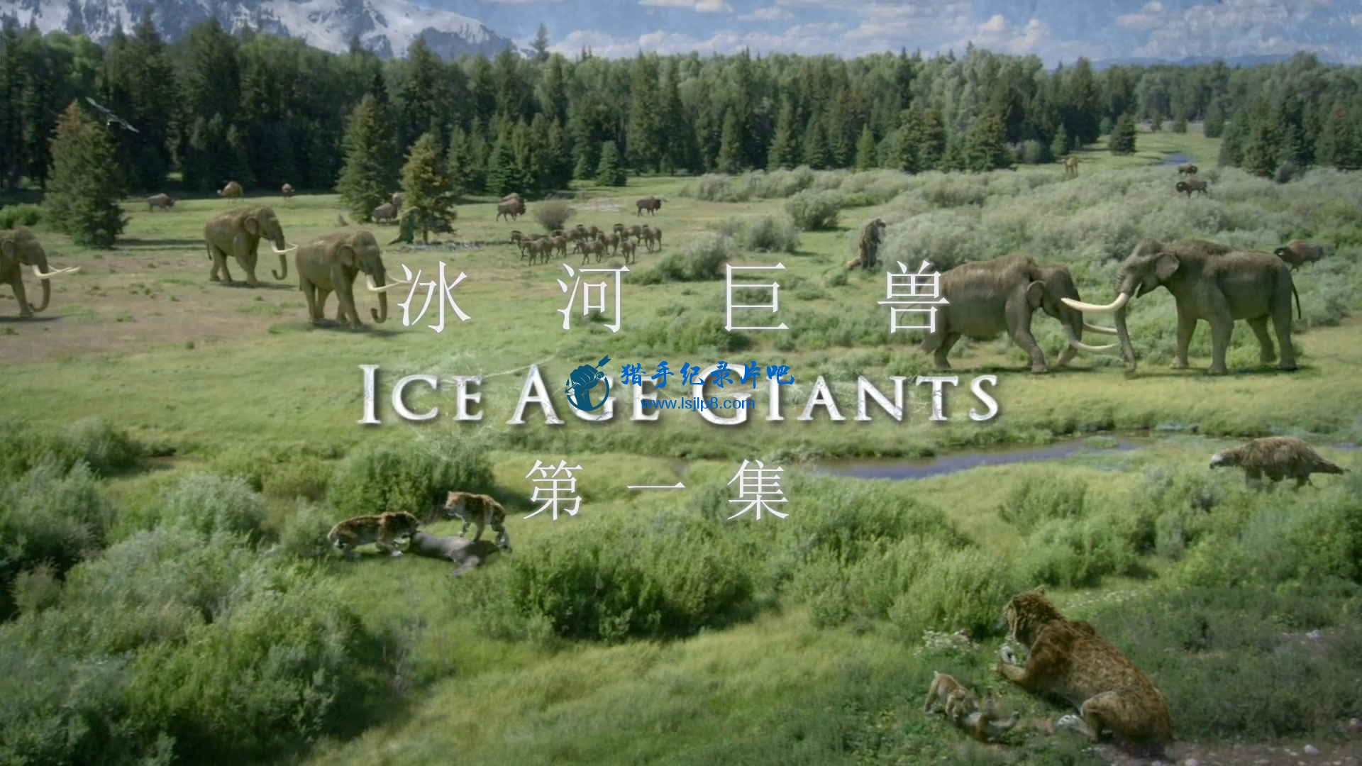 Ice.Age.Giants.S01E01.Land.Of.The.Sabre-Tooth.INTERNAL.1080p.HDTV.x264-DEADPOOL..jpg