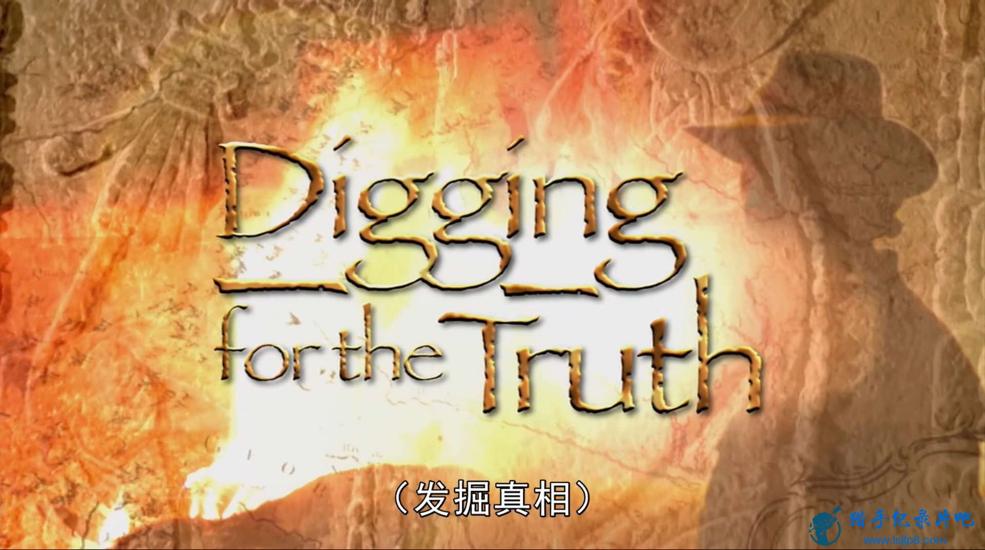 Digging.For.The.Truth.E01.WEB-DL.1080p.H264.AAC-HDCTV.mp4_20200613_112525.203_看图王.jpg