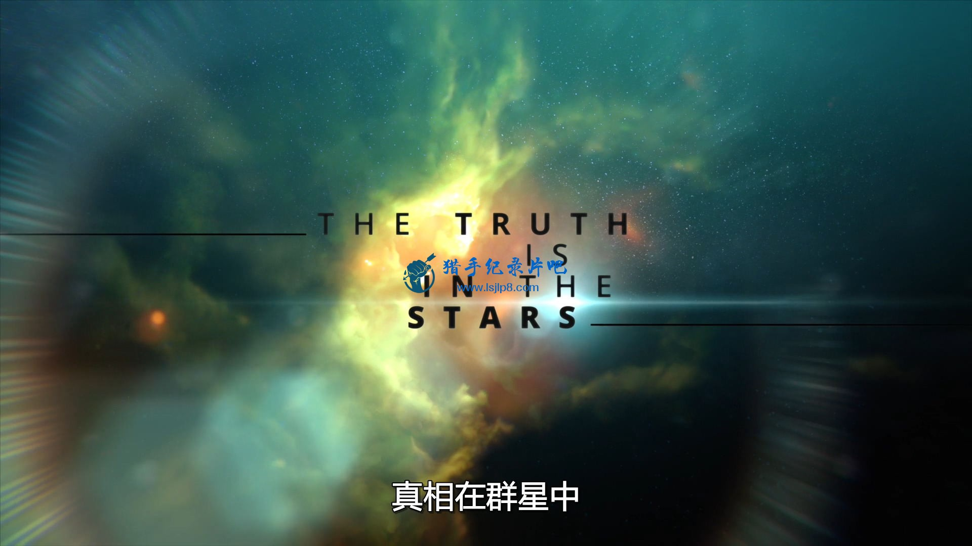The.Truth.Is.in.the.Stars.2017.1080p.NF.WEBRip.DD5.1.x264-monkee.mkv_20200628_13.jpg