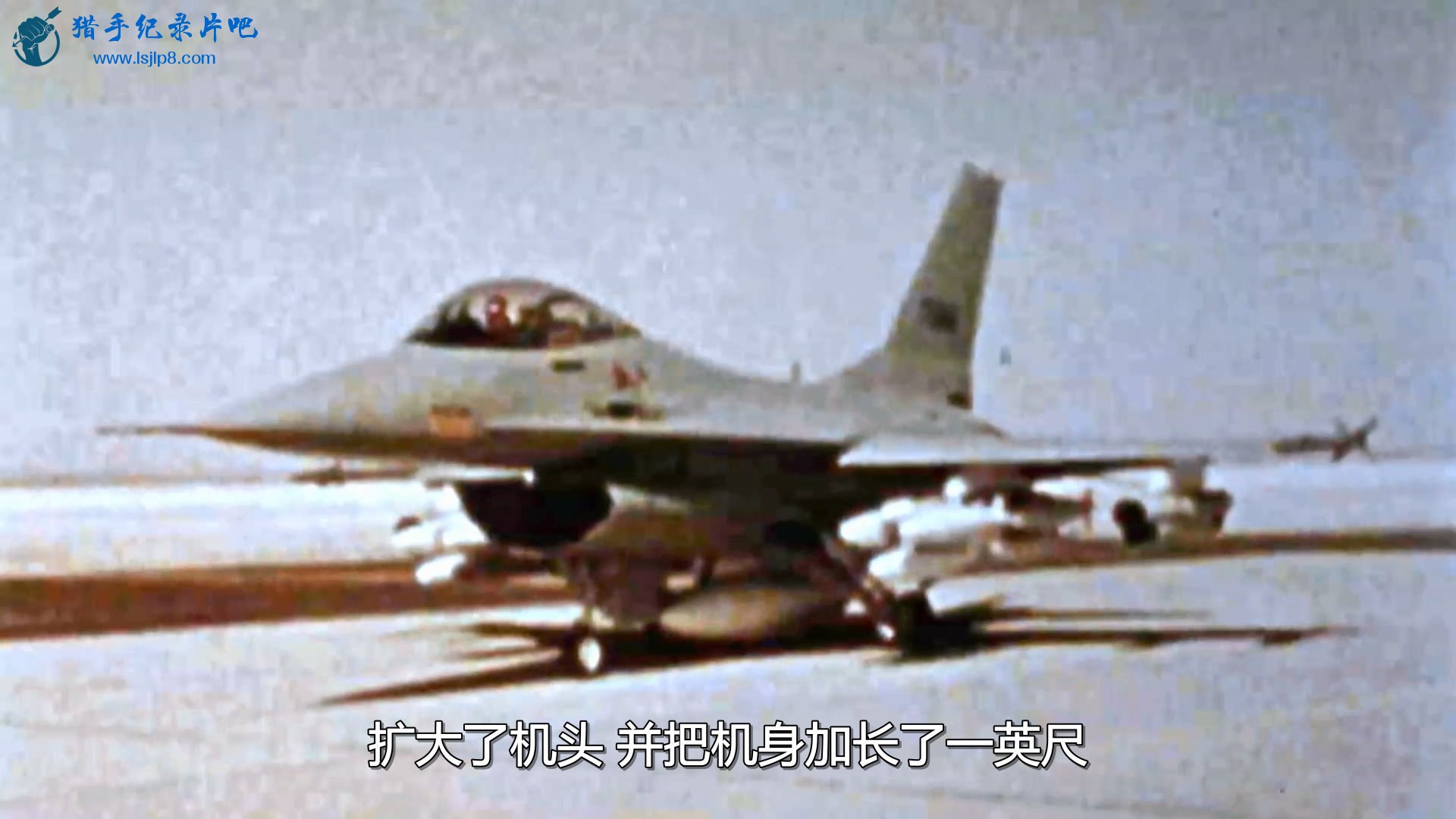 air.warriors.s04e01.f-16.1080p.web.h264-underbelly.mkv_20200707_152209.369_看图王.jpg