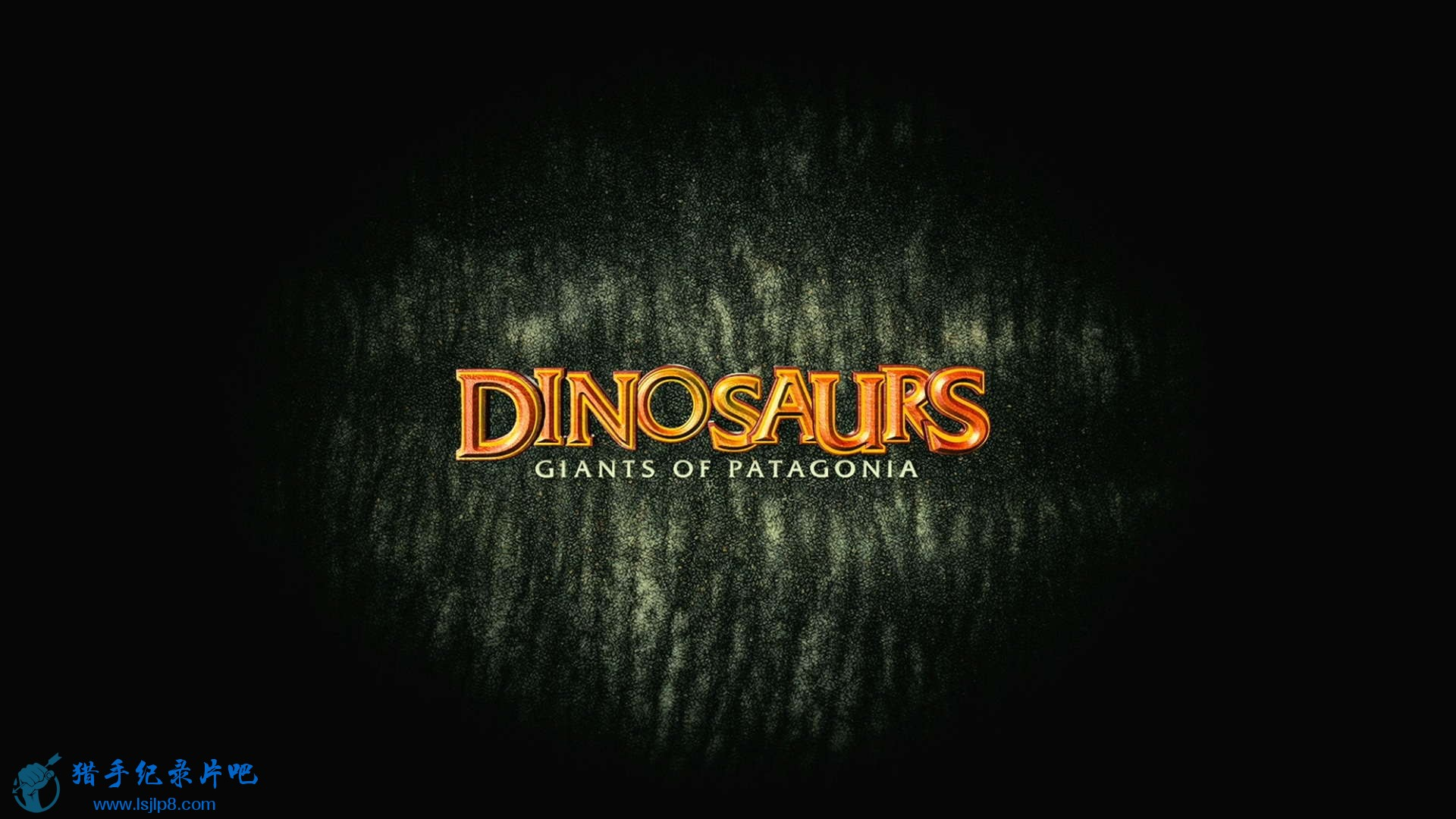 IMAX.Dinosaurs.Giants.of.Patagonia.2007.1080p.BluRay.x264-DON.mkv_20200726_10495.jpg