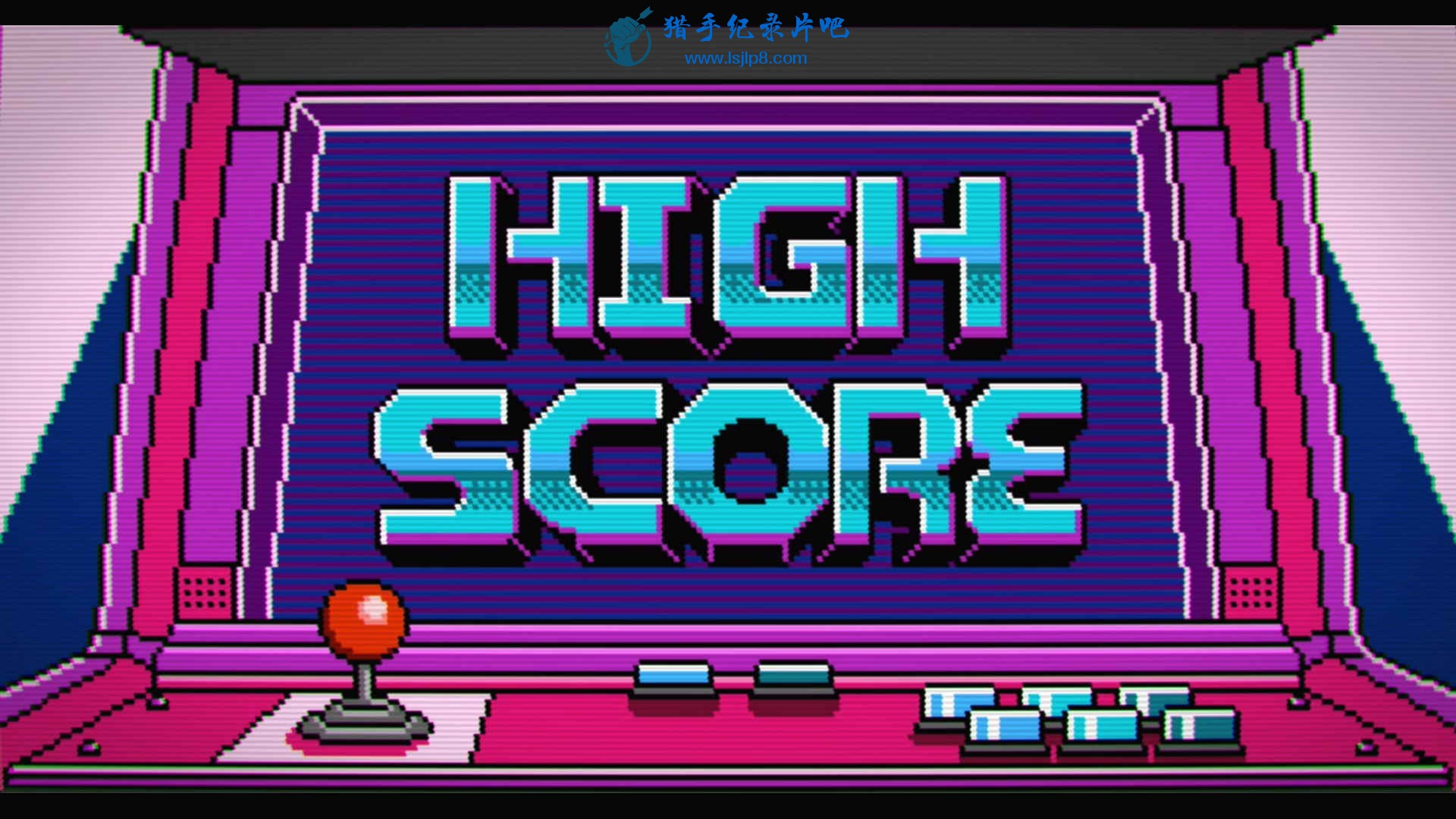 High.Score.2020.S01E01.1080p.WEB.H264-AMRAP.mkv_20200915_111824.237_看图王.jpg