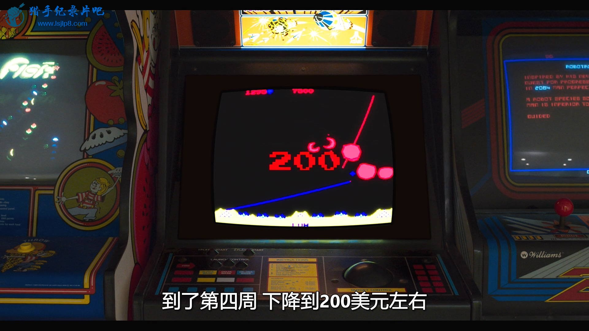 High.Score.2020.S01E01.1080p.WEB.H264-AMRAP.mkv_20200915_111913.693_看图王.jpg