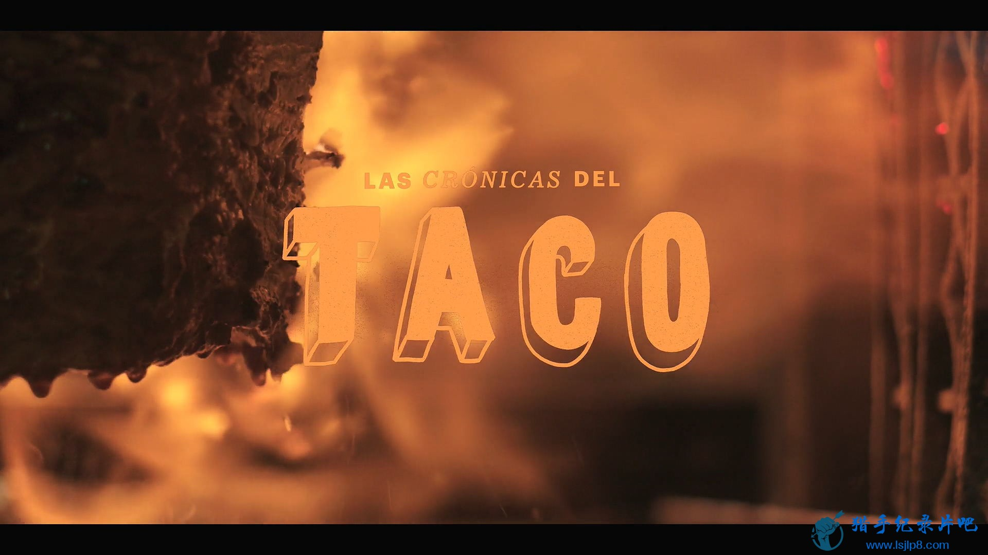 Taco.Chronicles.S01E01.1080p.NF.WEB-DL.DDP5.1.x264-K4DL.mkv_20200916_123826.491_看图王.jpg