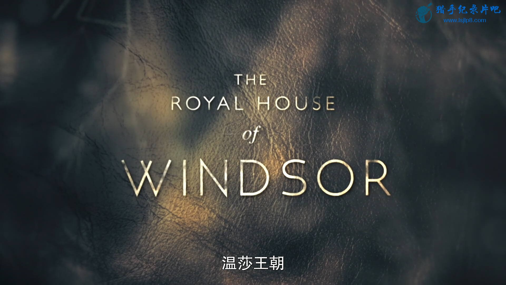 The.Royal.House.of.Windsor.S01E01.1080p.WEB.x264.CHS-LxyLab.mkv_20200917_114159..jpg
